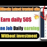 Earn Free 50$ Daily survey complete work online job Bitcoin trusted site 2020