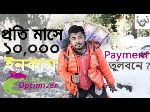 ewallet optimizer Payment Method | Make Money Online ewallet optimizer