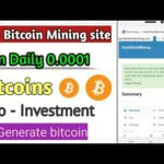 HashRateMining – Free Bitcoin Mining Site | Get Bitcoin 0.0001 Daily | Zero invest , Urdu Hindi 2020