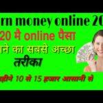 How To Earn Money Online 2020 // Online paisa kaise kamaye 2020 // make Money online 2020