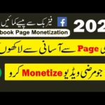 How to Earn Money Online on the Facebook Page 2020 | Facebook Monetiztion