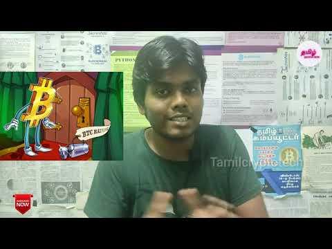 Bitcoin Halving 2020 prediction Latest bitcoin news Tamil crypto tech