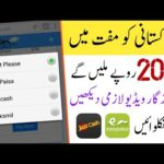 Earn Money Online,Paise Kaise Kamaye,Make Money Online in Pakistan,Withdraw JazzCash EasyPaisa 100%
