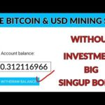 Free Bitcoin Mining Site 2020 | How To Earn Bitcoin Fast And Easy 2020 | Earn Bitcoin Easily 2020
