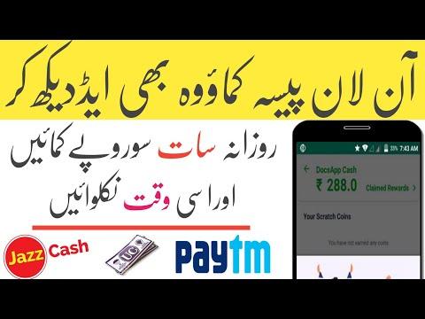 How To Earn Money Online in Pakistan & india 2020 || Best Earning App