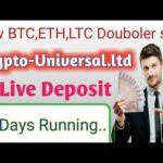 Crypto-universal.ltdNew 🔶🔷 Hot 🔷🔶 Douboler site,Bitcoin Douboler Site,Ltc Douboler site 2020