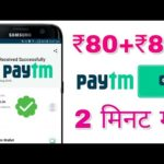 Earn Money By Playing Poker Game PokerBaazi App || 2020 Earn Money Online ||