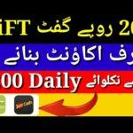 How To Earn Money Online In Pakistan 2020 | Paise kaise kamaye  2020 Best Earning Real Website 2020