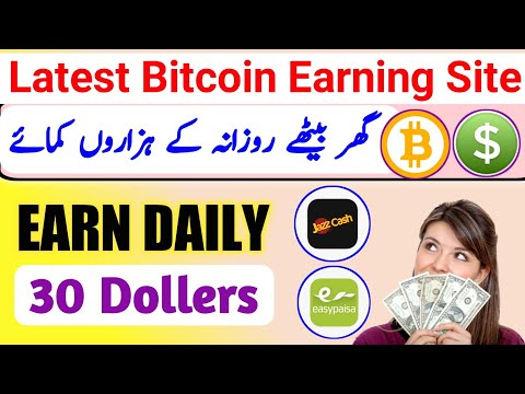 How to Earn Money Online, New latest BITCOIN Earning Site, latest Earning Site 2020, Earn Money