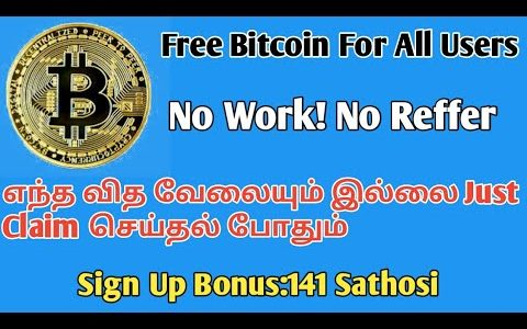 Free Bitcoin Earning Website No Work No Reffer||Full Details||SM TECH GROUP