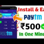 BEST NEW EARNING APPS FOR ANDROID 2020 | EARN MONEY ONLINE | ₹500 ADD INSTANT PAYTM CASH