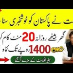 How to earn money online in pakistan    How to earn money online without investment    Easypaisa