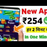 BEST NEW EARNING APPS FOR ANDROID 2020 | EARN MONEY ONLINE | ₹254 ADD INSTANT PAYTM CASH
