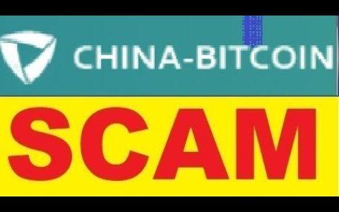 ✖️CHINA-BITCOIN.COM SCAM ✖️DUROU 1✖️ DIA NÃO INVISTA✖️