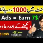 How to Make Fast Money Online in Pakistan - To Make Money Online - How to Earn Money in Pakistan