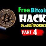 Free Bitcoin Hack ചെയ്താലോ 🔥Roll Button ന്റെ കാര്യം ഇനി ഇവൻ നോക്കിക്കോളും !! Get Free Bitcoin