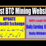 UniexMine.biz Website New fast and free Bitcoin Mining Site in 2020