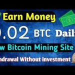 New Free Bitcoin Mining Site Top 2020 Mining Site - BMB Bakwas Tips