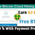 Uniexmine.biz scam/legit site Review, and payment proof and new bitcoin mining site