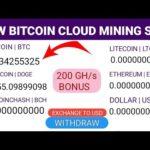 New Legit Free Bitcoin Mining Sites 2020 || Best Free Bitcoin Cloud Mining Sites 2020