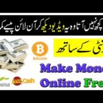 How To Make Money Online Easy Without Investment Worldwide