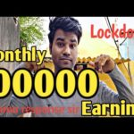 free btc earnings [gramfree ] without investment | Quarantine day online job | online job in tamil