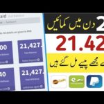21427 Live Payment Proof, Make money online in pakistan, withdrawa jazzcash easypaisa