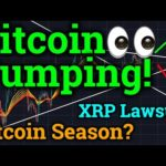 Bitcoin Pumping NOW?! Altcoin Season? Ripple! (Cryptocurrency News, Bybit Trading, Price Analysis)