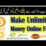 Unlimited Make Money Online Free Today || Earn Money Online Free
