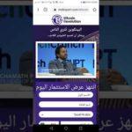 تحذير  نصب شركة التداول (bitcoin-revolution السلطة الفلسطينية) نصب Scam Forx❎❌⛔🚫😠❌⚠️