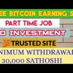 How to earn free bitcoin Tamil | Freebitco | Part time job Tamil | No investment jobs | Online jobs.