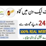 How to make money online in pakistan || Earn money online || Easypaisa|| Rs. 2426 payment proof