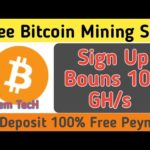 Elite-mine.Com Scam Or legit|| New Free Bitcoin Mining Site 2020||Sign Up Bouns 100 GH/s||