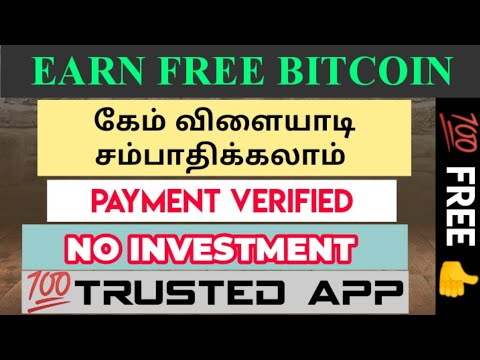 Earn free BTC   Free Bitcoin Tamil   Part time job Tamil   Earn money by playing games   BTC tamil.