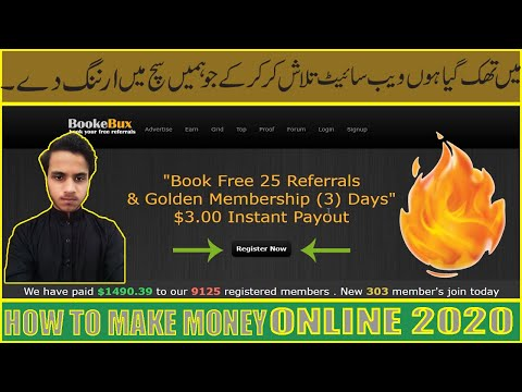 Earn Money Online || Asli Website || Earn $3 Every Day  || How To Earn Money With #BookeBux || 2020