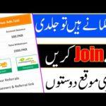 Earn Money Online in Pakistan   Latest Ads View Site In Pakistan    technicalzia
