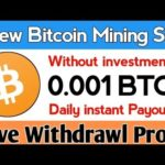 New Free Bitcoin Mining Website 2020 | Earn Daily Free Bitcoin Without investment 2020 | Bitcoinclix