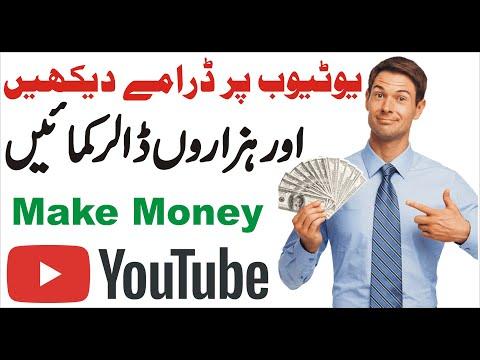 Make Money online by Drama Reviews Hum Tv PTV ARY Digital Geo II  ertugrul season 1 urdu episode 13