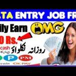 Earn Money Online In Pakistan | Data Entry Jobs in Pakistan 2020 | Work From Home 2020 |