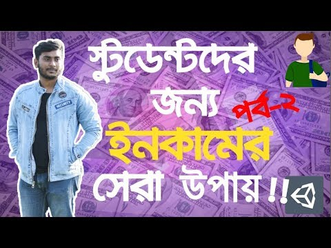 Best Way To Make Money Online For Students Work from Home Part Time Jobs 2020  Part 2