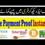 Adsclaimer Live Payment Proof Instantly Without Investment || Make Money Online Free