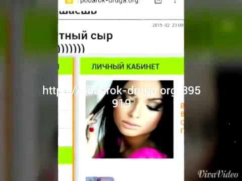 Новый проект Подарок-друга.рф