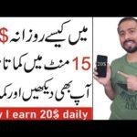 How To Earn Money on Fiverr || Earn 50$ Daily || Make Money Online in Pakistan