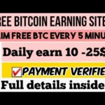 How to earn free BITCOIN (BTC) | Claim free BTC | New BTC faucet sites | Trusted online jobs