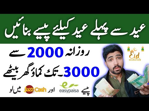 Earn Daily 2000 In Pakistan|Make Money Online From Hi Gift App|withdraw into easypaisa Jazzcash