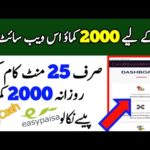 Earn Daily 2000pkr Make Money Online From Coin bitcoin mining site withdraw easypaisa Jazzcash