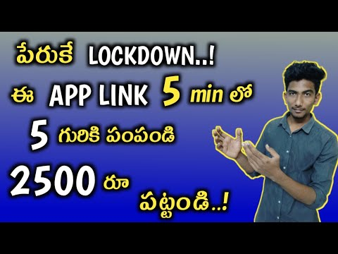 How To Earn 2500rs In This Lockdown Time Free || Earn Money Online 2020