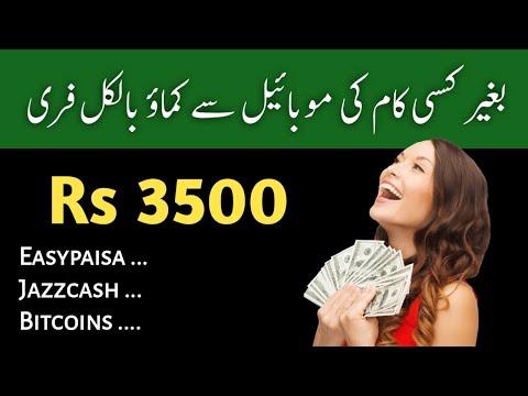 How Earn Money Online From coinbitcoinmining.com | Urdu Hindi Tutorial 2020