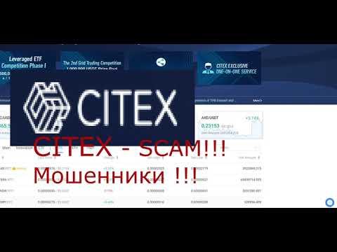 БИРЖА CITEX   SCAM!!! СКАМ!!! Bitcoin