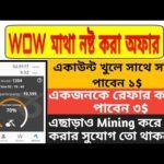 Bitcoin mining Application | Hena wallet Airdrop | Hena Token | BTC earning app | Bitcoin Income app